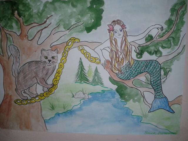 рисунок про лукоморье сегодня