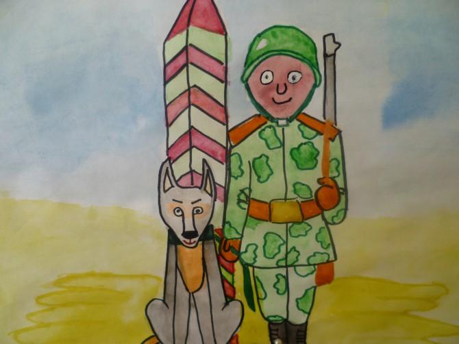 Рисунок ко дню пограничника карандашом для детей