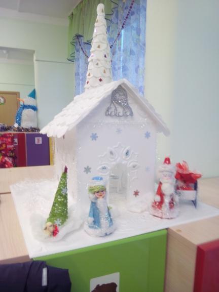 само термобелье детское творчество поделки дом для дедушки мороза можно классифицировать