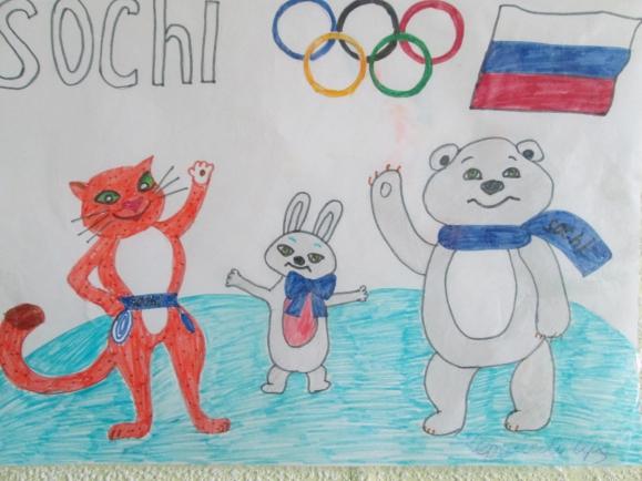 Конкурсы на символ олимпиады