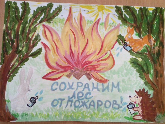 сохраним лес картинки скатерти салфеток новогодний