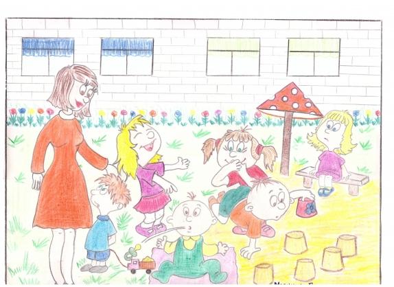 Рисуем воспитательницу