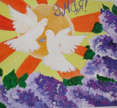 Творческий конкурс для дошкольников к 9 мая
