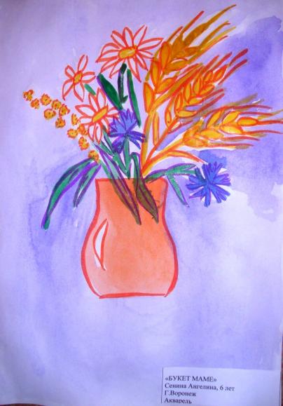 Конкурс рисунков букет маме