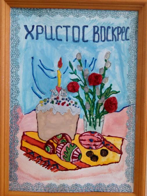 Ная, окружной конкурс пасхальная открытка