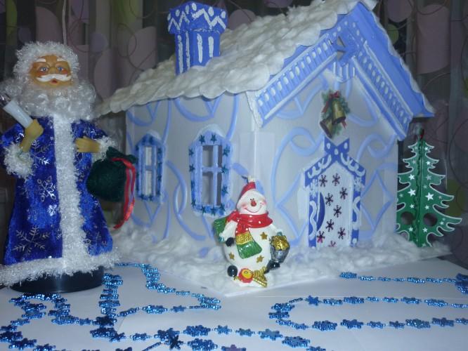 Дом для Деда Мороза- фотоконкурс Конкурс Новогодних поделок. Декабрь 2015. Дошкольники. Воспитателям детских садов, школьным учи