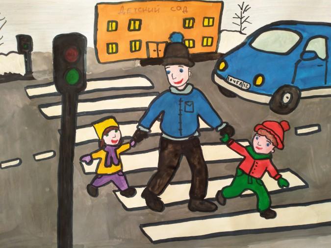 Картинки на тему дорожного движения на конкурс