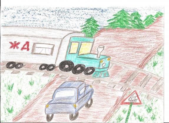 Правила железнодорожного движения рисунки