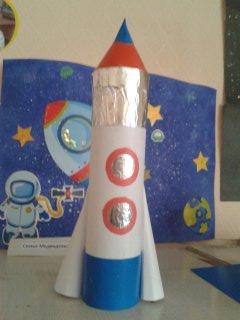 Ракета из своими руками для детей из бумаги 172