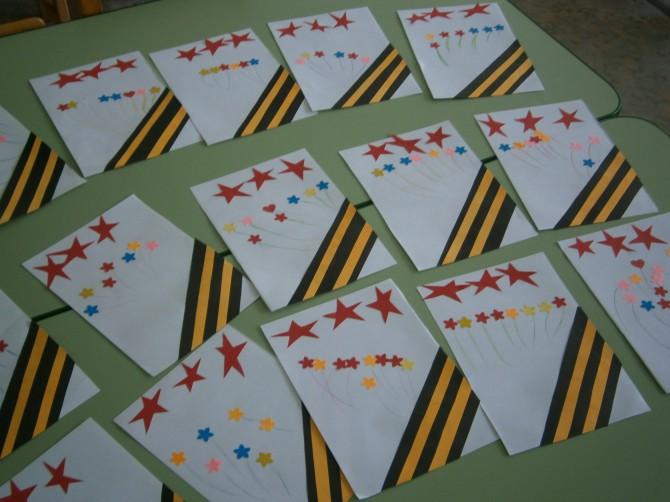 Открытка на 9 мая в детском саду младшая группа, люблю скучаю
