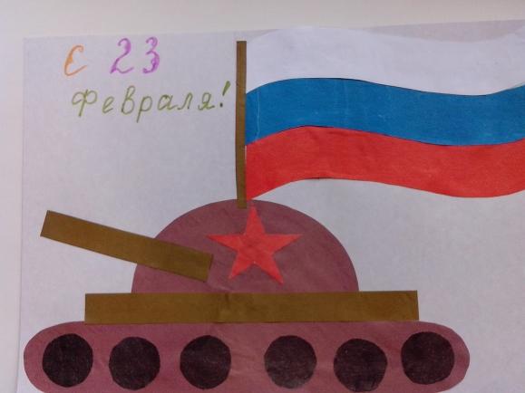 Открытка танк на 23 февраля 2 класс, цветы для оформления