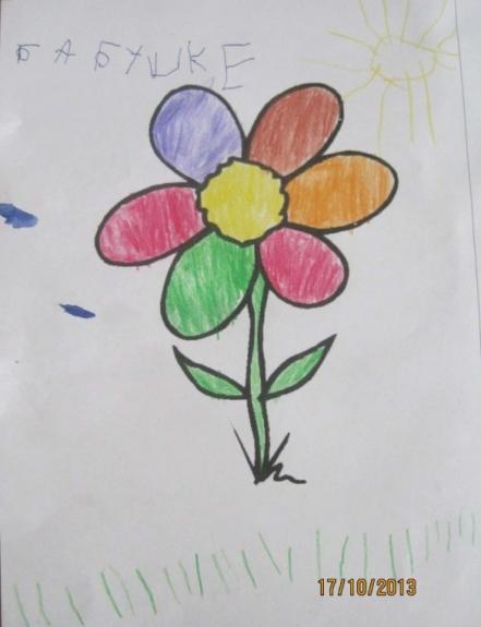 Нарисовать открытку для бабушки лет, фоны февраля