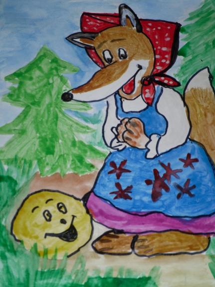 Русские народные сказки рисунок на конкурс