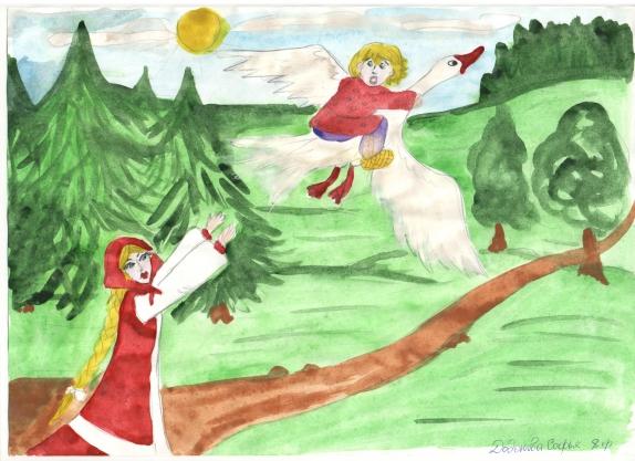 отправился русские народные сказки рисунок на конкурс счастью, такое