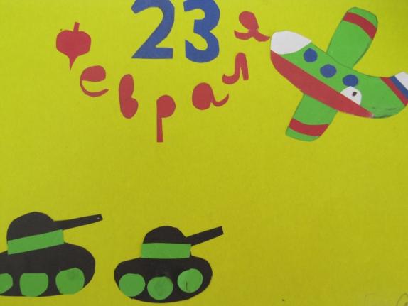 Открытки одному, открытка на 23 февраля папе от дочки 5 лет