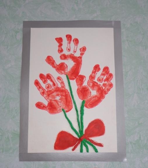 Цветы для папы открытка, сделать открытку