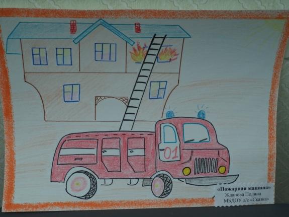 Рисунки на пожарную безопасность поэтапно 20