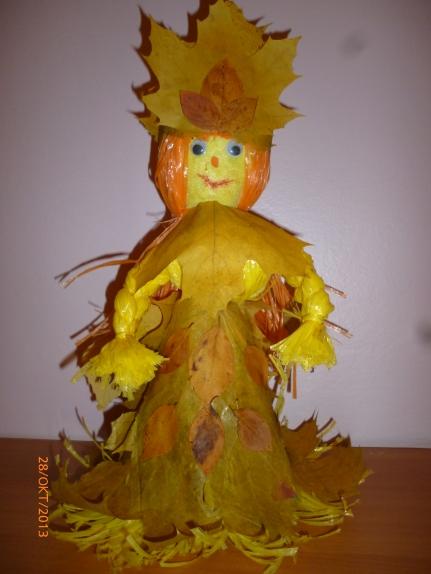 Госпожа осень поделки