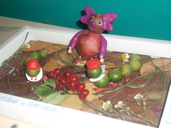 Поделки своими руками фруктов и овощей из бросового материала 86