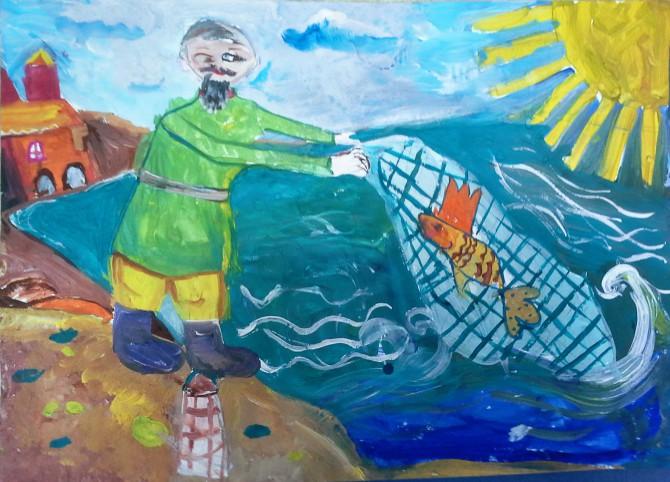 конкурсы о рыбаке и рыбке