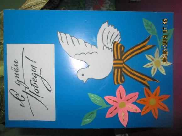 Для портфолио, открытки с днем победы 9 мая своими руками простые в детский