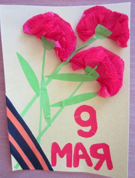 Надписи, открытка на 9 мая гвоздика из салфетки