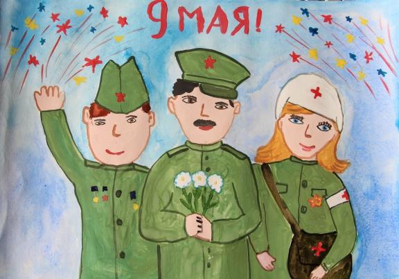 Конкурс для детей рисунков ко дню победы