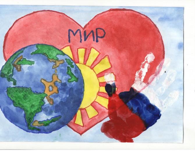 Детские открытки миру мир