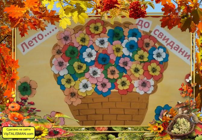 Детские конкурсы о цветах