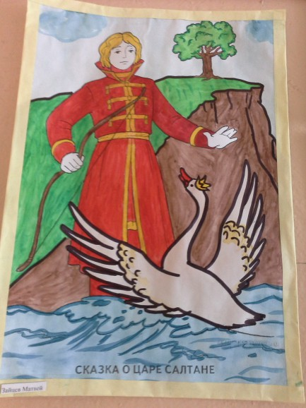 Как нарисовать сказку о царе салтане из