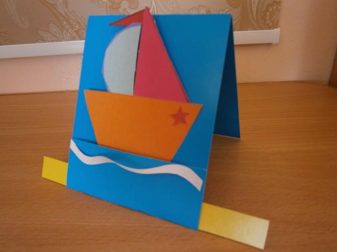 Открытка кораблик для детей