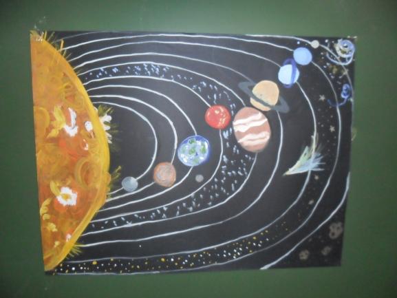Галактик конкурсы