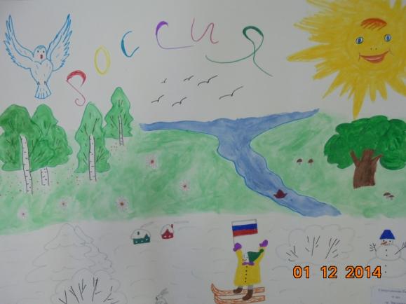 Рисунки конкурса мир в котором я живу