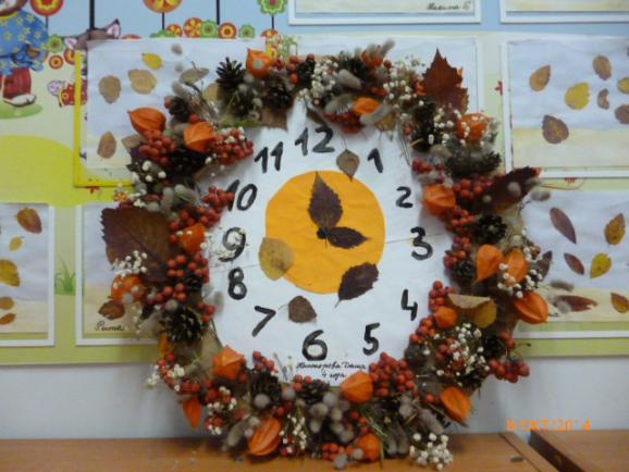 Часы из природного материала своими руками на тему осень 42