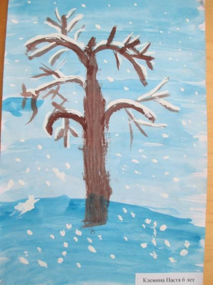 Рисунок иней покрыл деревья
