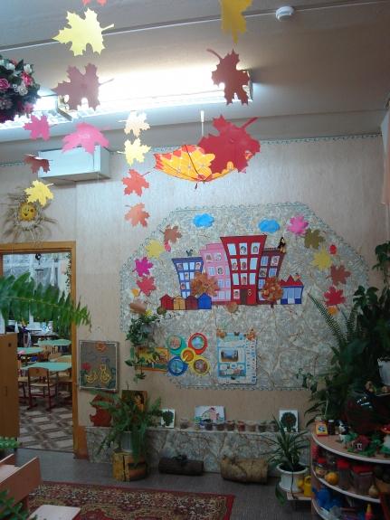 Как украсить раздевалку в детском саду своими руками осень 81