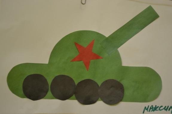 Открытка аппликация к 23 февраля танк