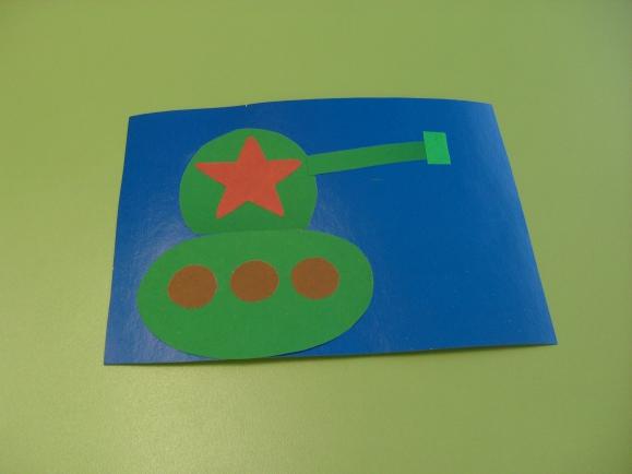 уже аппликация открытка для папы танк подгот гр забор способен защитить