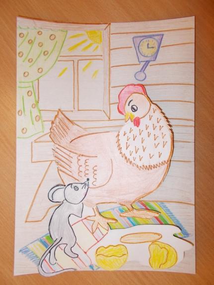 Рисунок к сказке курочка ряба цветной