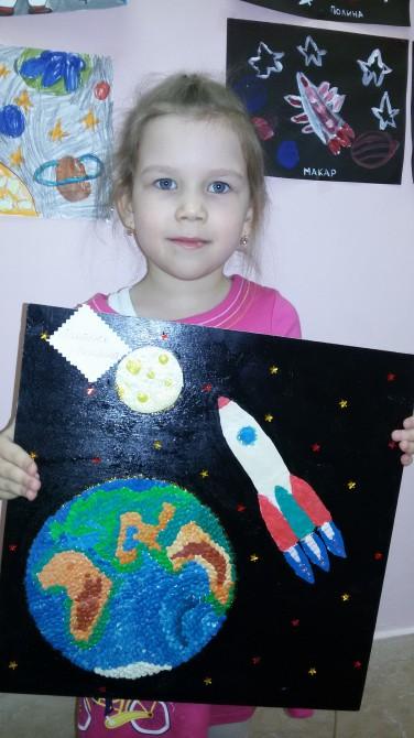 Загадки конкурсы о космосе