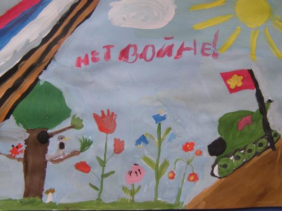 """""""Нет войне!""""- фотоконкурс Конкурс """"Мы за мир"""". Март 2014. Поделки, рисунки. Дошкольники. Воспитателям детских садов, школьным уч"""