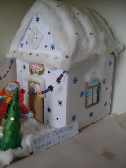 необходимо детское творчество поделки дом для дедушки мороза наш взгляд, Флис
