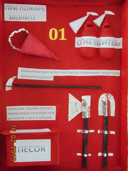 Вышивка крестом ледимаэстра 4