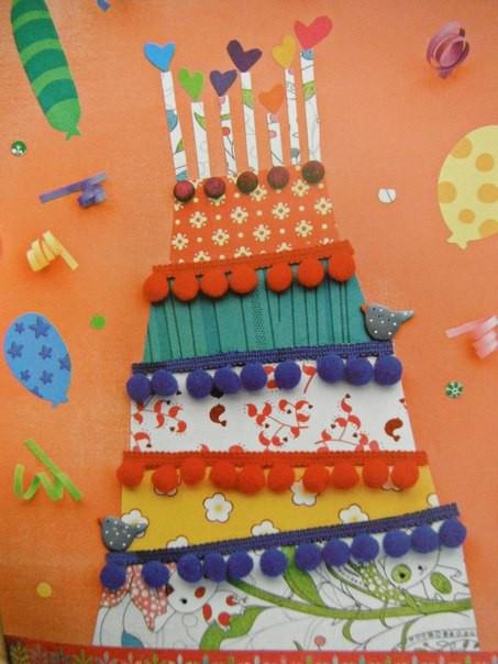 Поделка ко дню рождения детского сада