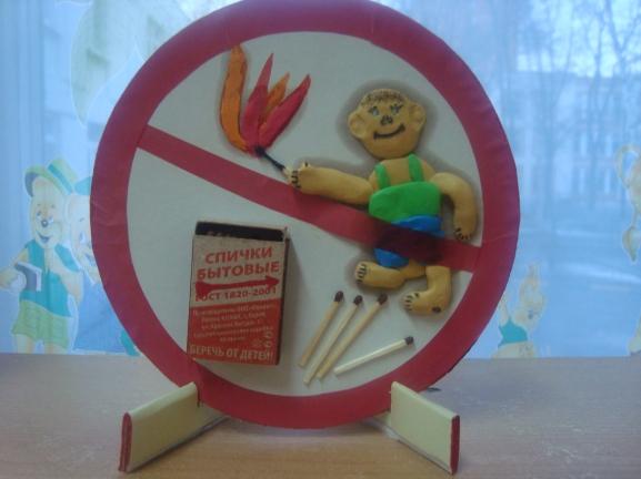 Поделку спички детям не игрушка