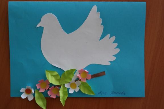 Открытка из бумаги голубь
