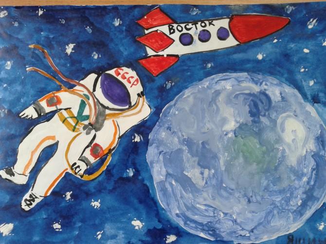 Конкурс детского творчества о космосе