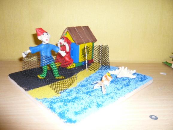 лепка по сказке о рыбаке и рыбке