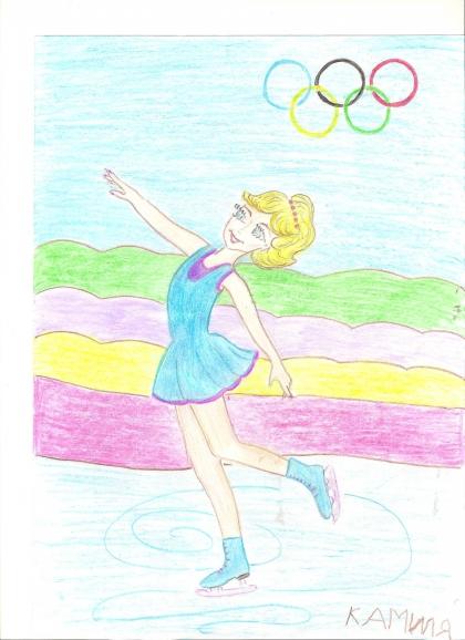 рисунок на тему мой любимый вид спорта нашли