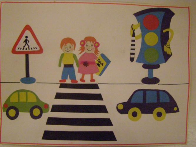 Открытки мартом, открытки по правилам дорожного движения своими руками